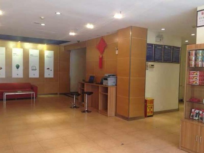 7 Days Inn Commercial Unversity Ben Xi Street Railway Station