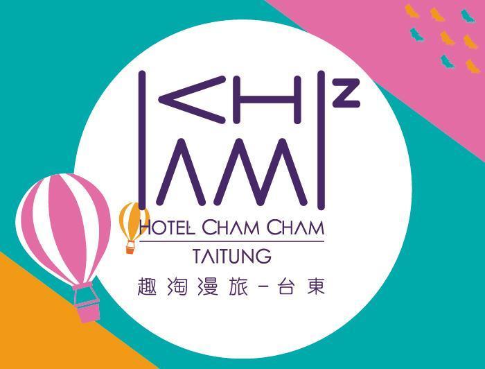 Hotel Cham Cham Taitung (Caesar Park Hotels & Resort)