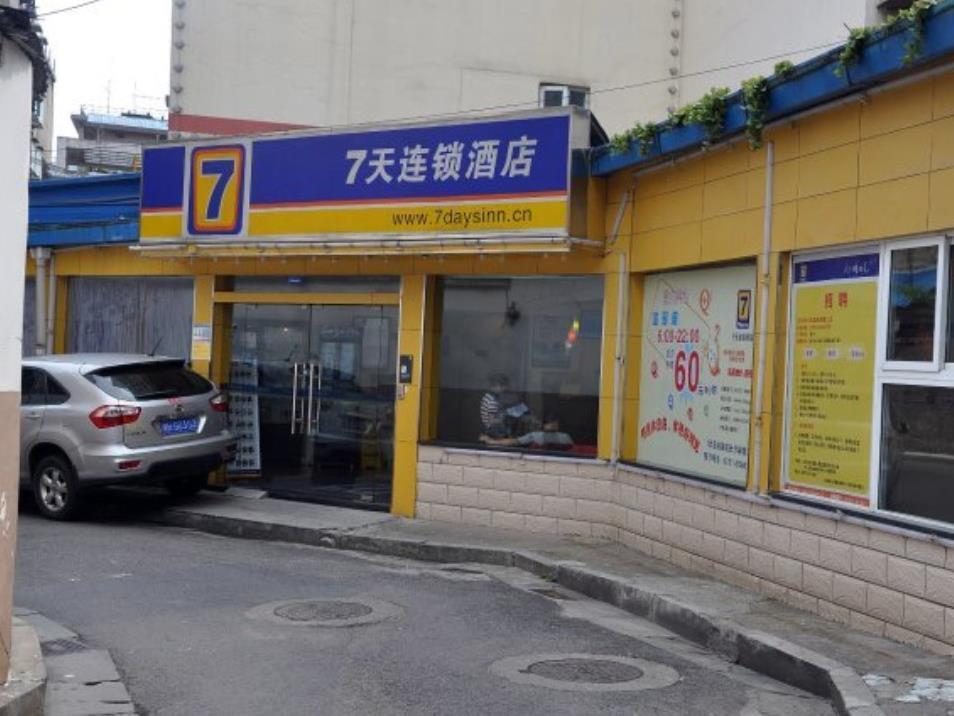 7 Days Inn Changsha Xiangya Road Branch