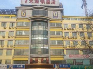 Фото отеля 7 Days Inn Baotou Fuqiang Road JIuxing Plaza Branch