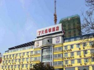 7 Days Inn Baotou Fuqiang Road JIuxing Plaza Branch