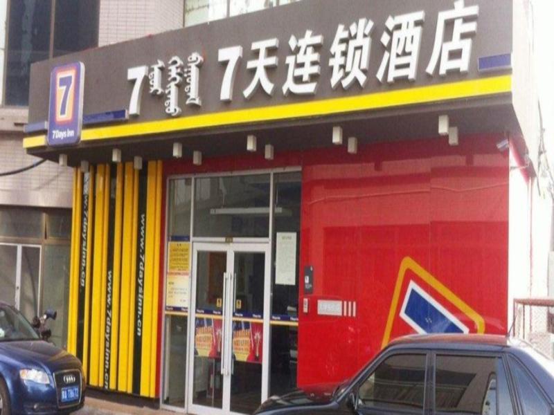 7 Days Inn University Of Hohhot East Street Branch