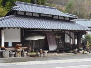 Ryokan Sakurasou