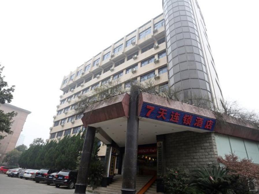 7 Days Inn Changsha Jingwanzi Branch