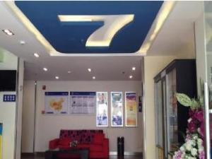 7 Days Inn Chengdu Wuhouci Huaxi Hospital Branch
