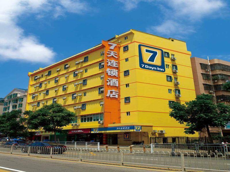 7 Days Inn Taixing Gulou South Road Branch