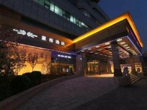 Starway Hotel Dalian Train Station