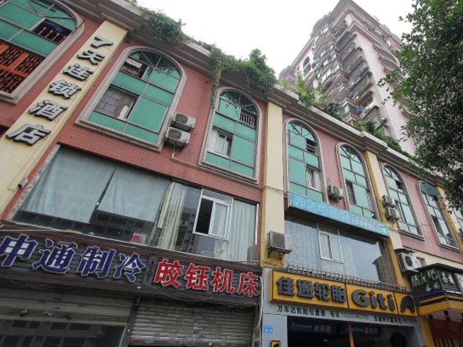 7 Days Inn Chongqing Yuanjiagang Olympic Sports Center Branch