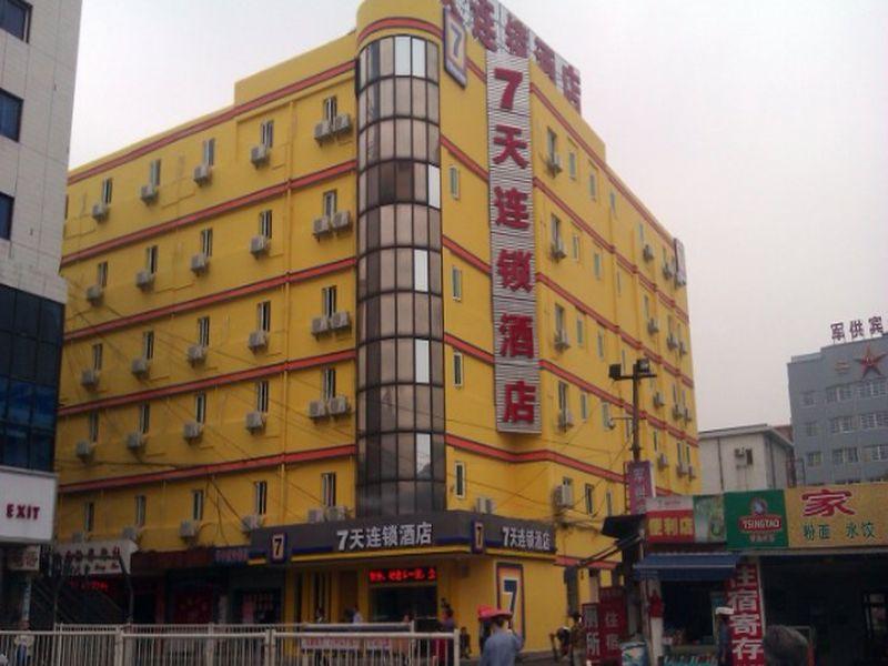 7 Days Inn Hengyang Railway Station Plaza Branch