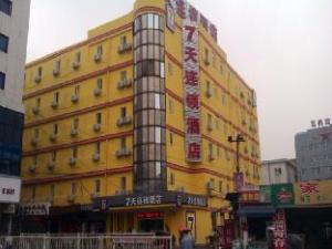 7 Days Inn Hengyang Railway Station Plaza Branch