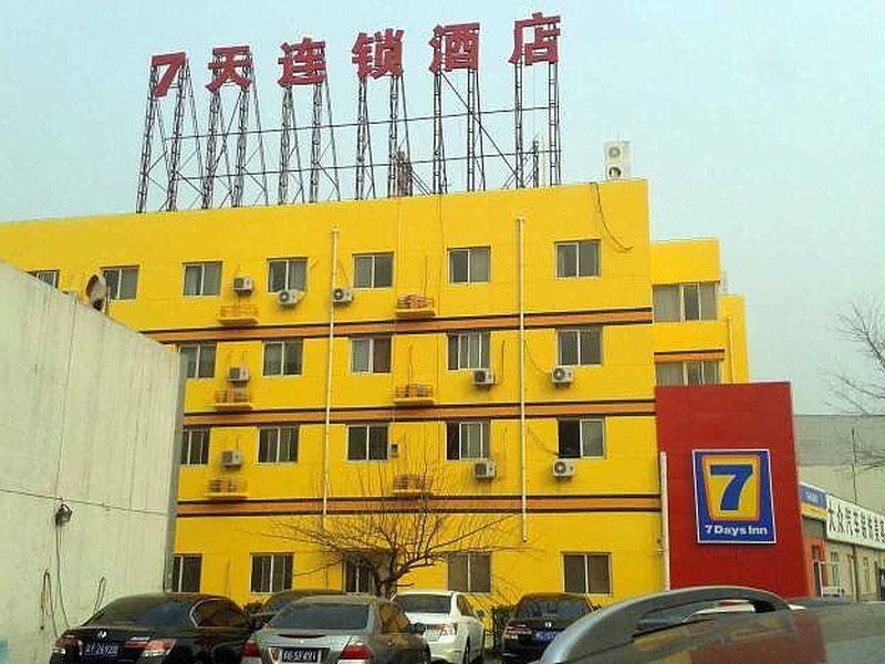 7 Days Inn Beijing Yizhuang Culture Zone Subway Station Walmart Branch