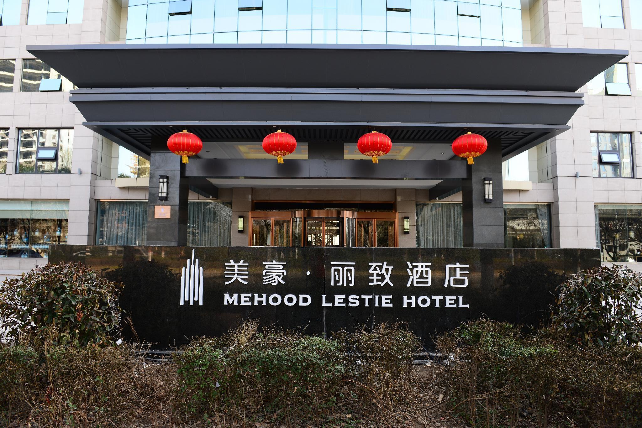 Mehood Lestie  Xi'an Jinye Road