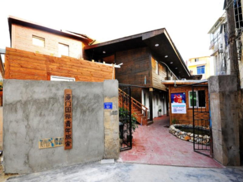 Xiamen Loft International Youth Hostel