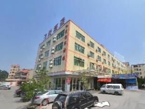Guangzhou Feihang Hotel