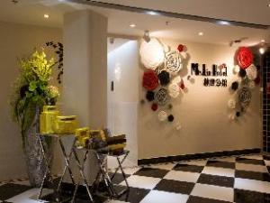 Xiamen Mr Lin Hotel Lianbang Branch