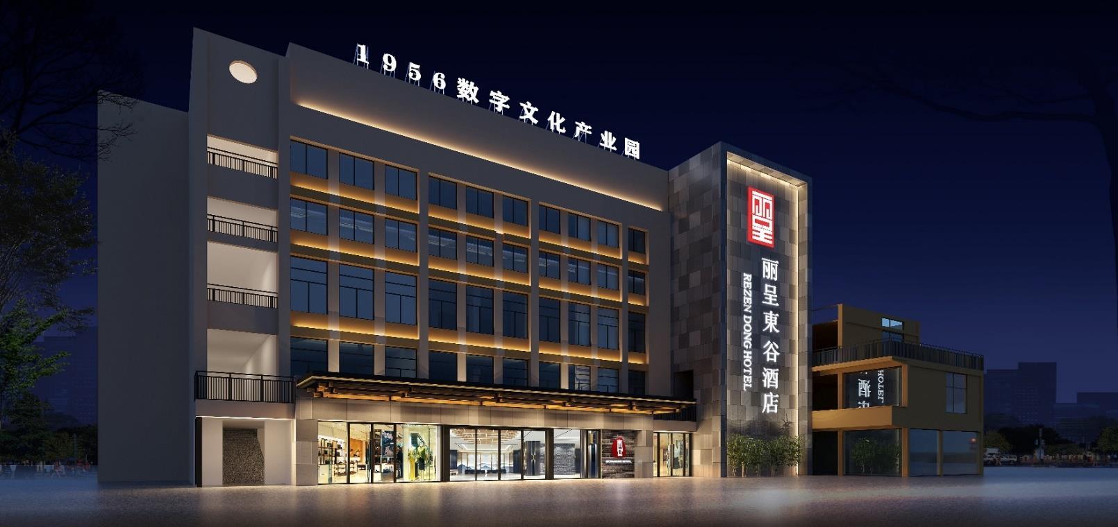 Licheng Donggu Hotel Shenzhen Nanshan Science Park Sho
