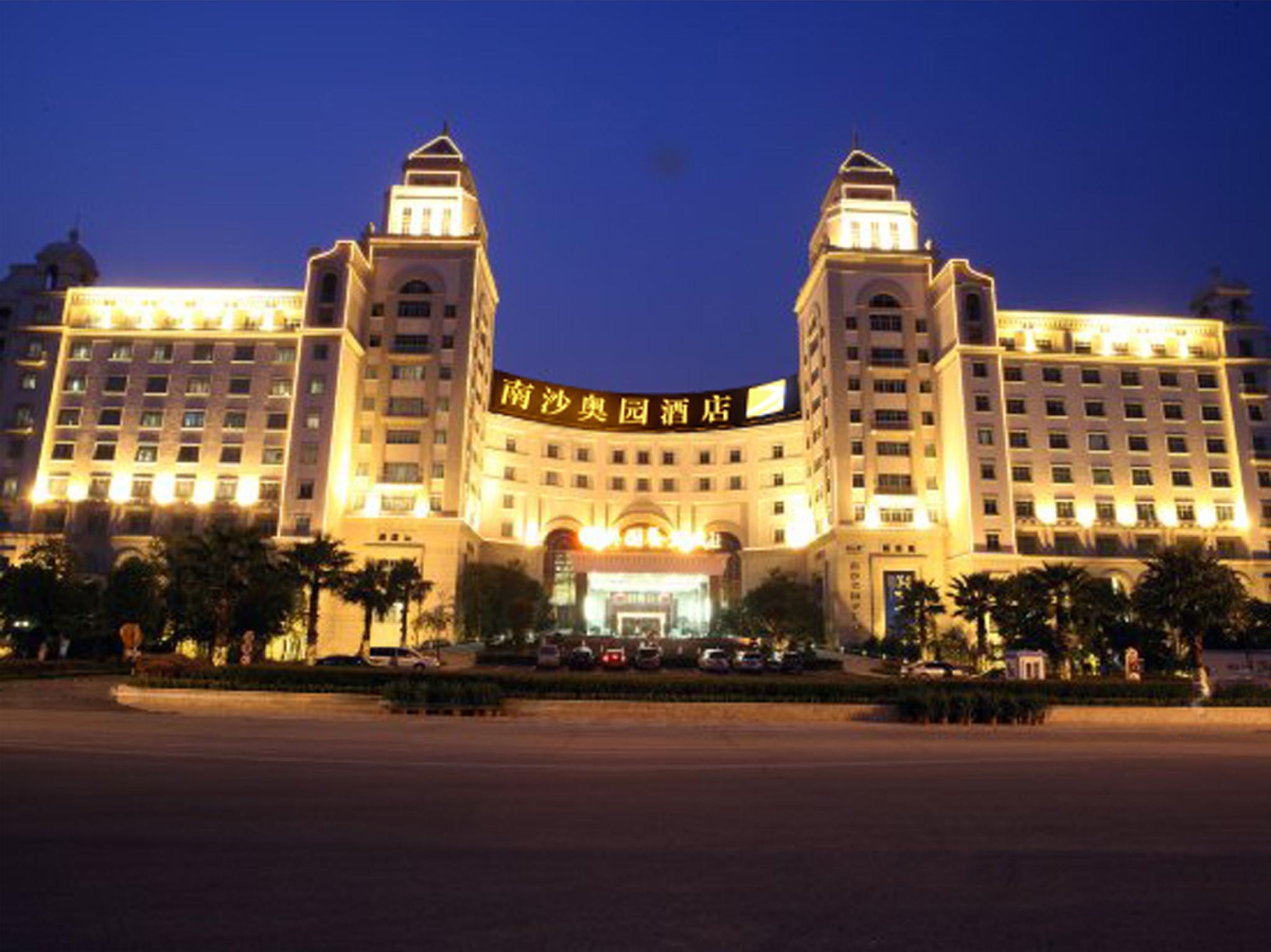Nansha Aoyuan Hotel Guangzhou