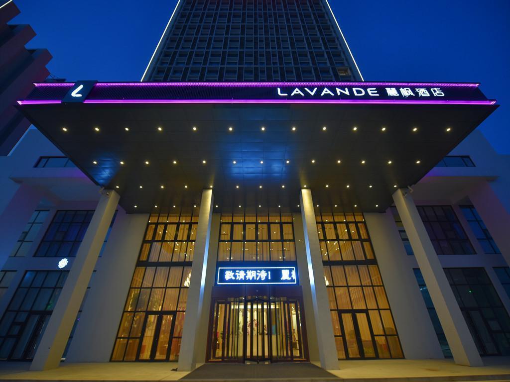 Lavande Hotel�Gaomi Government