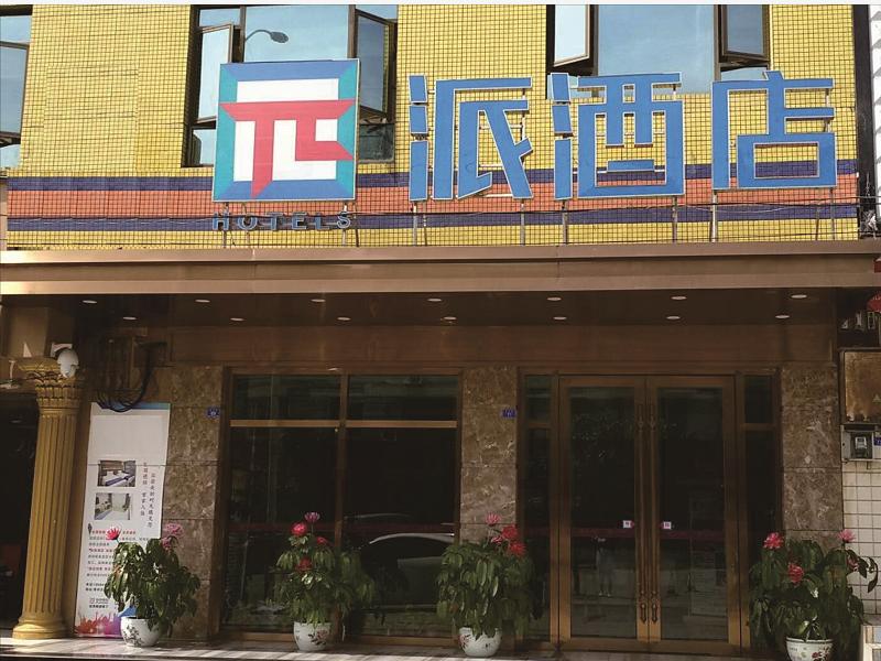 PAI Hotel�Chengdu Jintang Huaikou Huaizhou Avenue