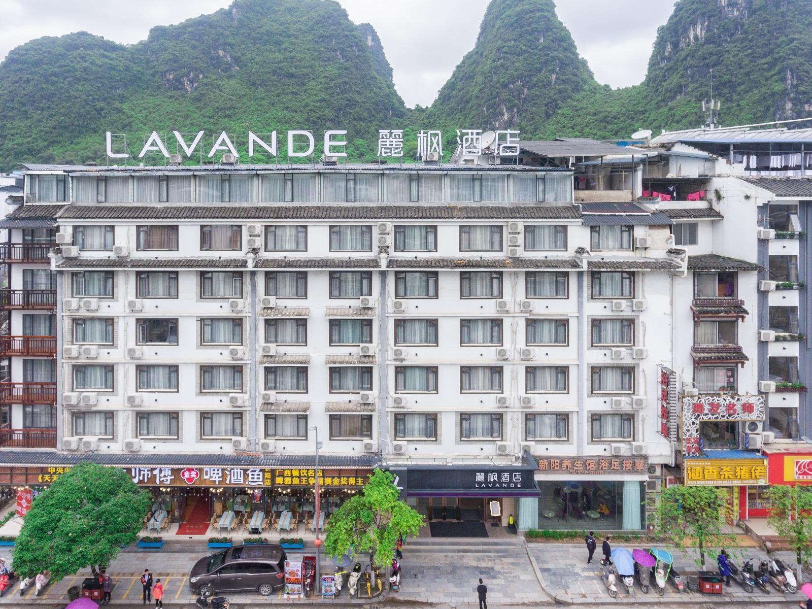 Lavande HotelGuilin Yangshuo Xi Street