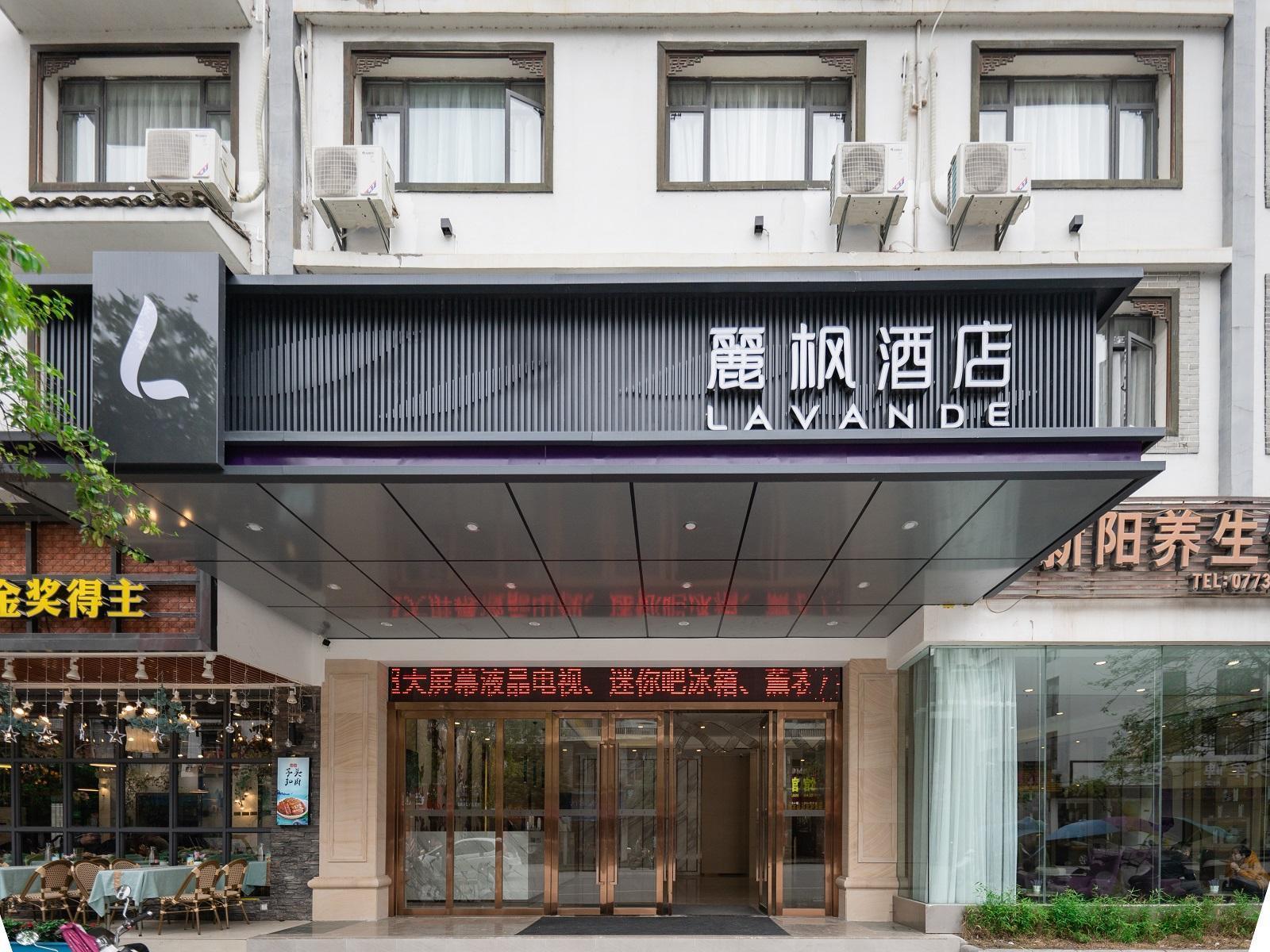 Lavande Hotel·Guilin Yangshuo Xi Street