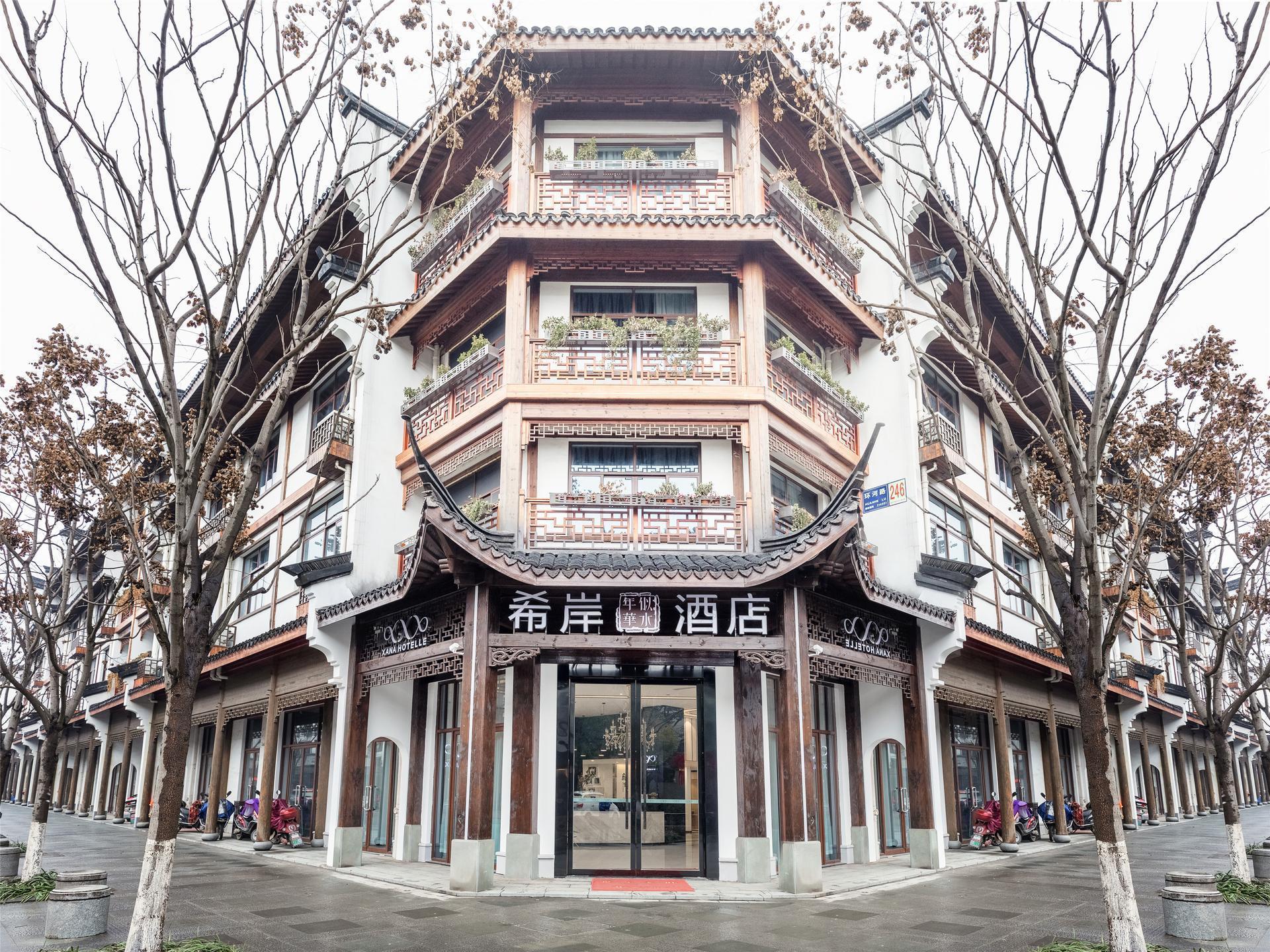 Xana Hotelle�Wuzhen Xizha Scenic Spot