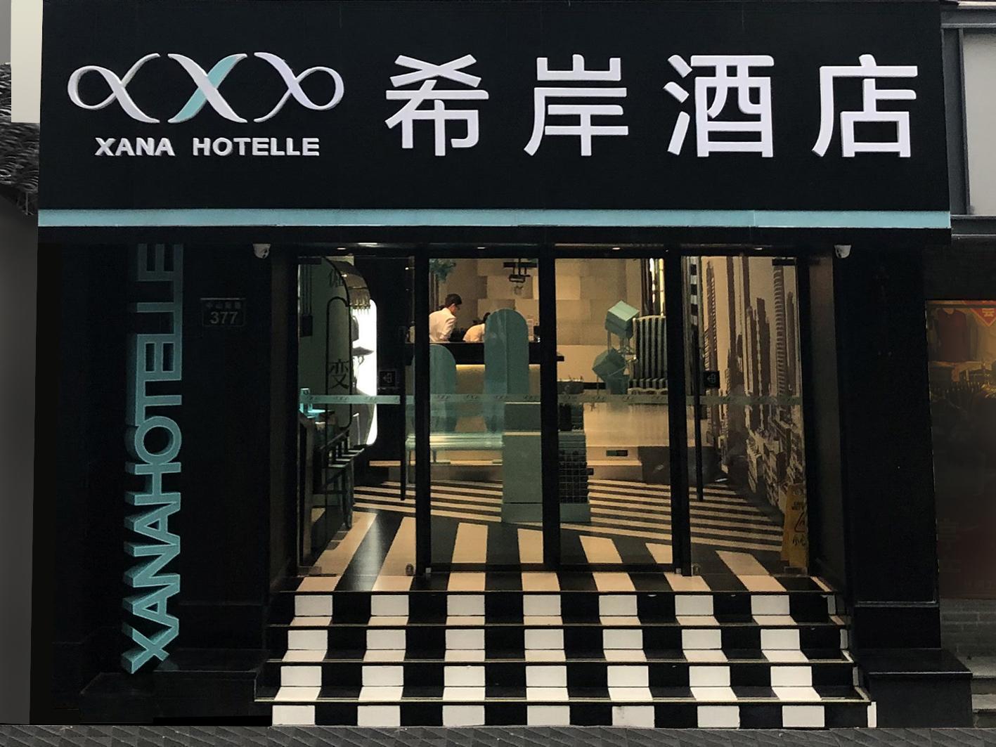 Xana Hotelle�Hangzhou West Lake