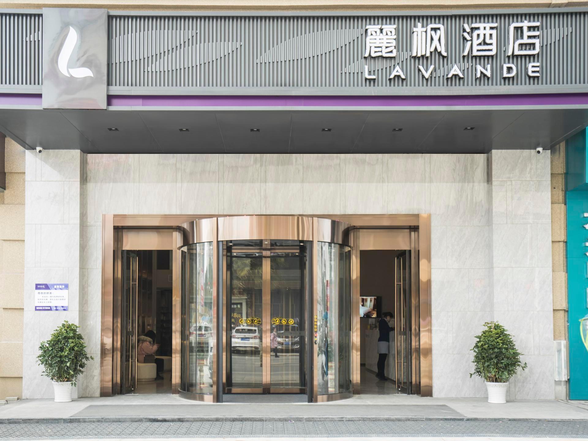 Lavande Hotel�Tianmen Xincheng