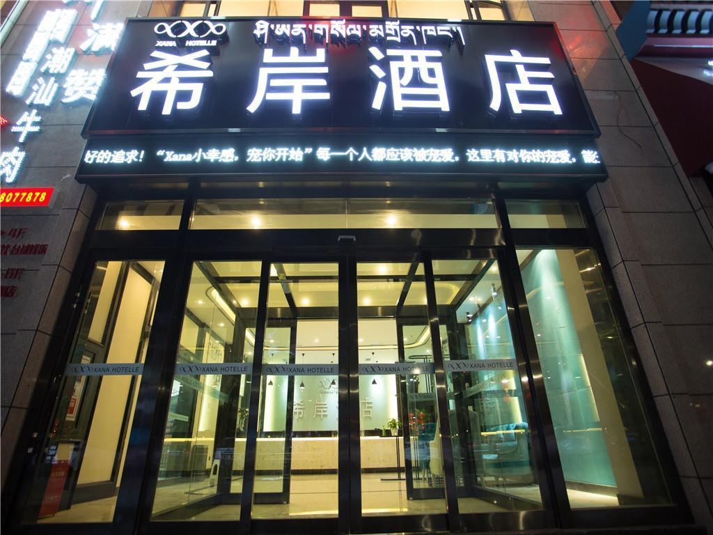 Xana Hotelle�Lhasa Potala Palace Beijing Road