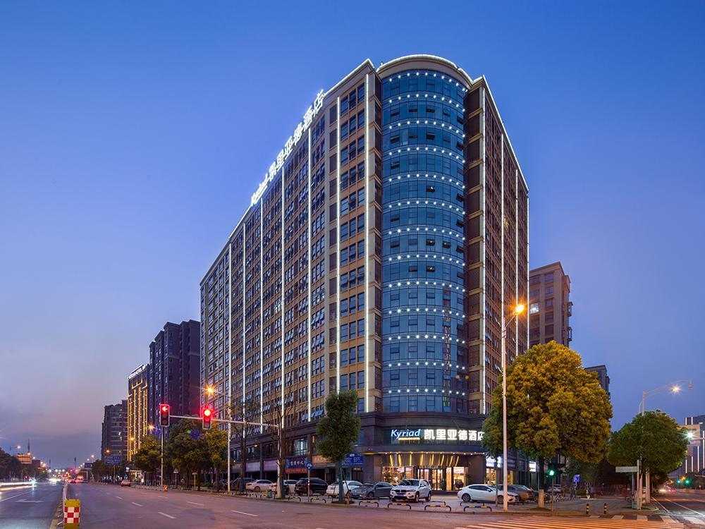 Kyriad Marvelous Hotel·Changsha Provincial Government
