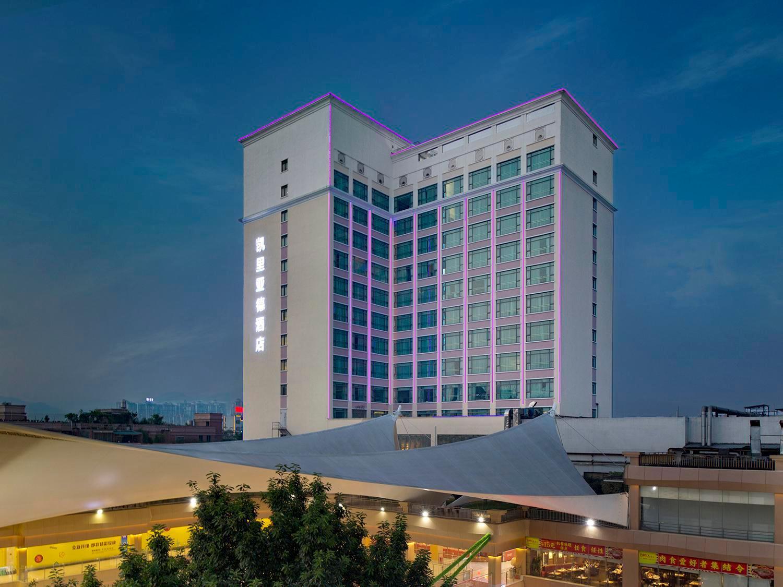 Kyriad Marvelous Hotel�Qingyuan City Square