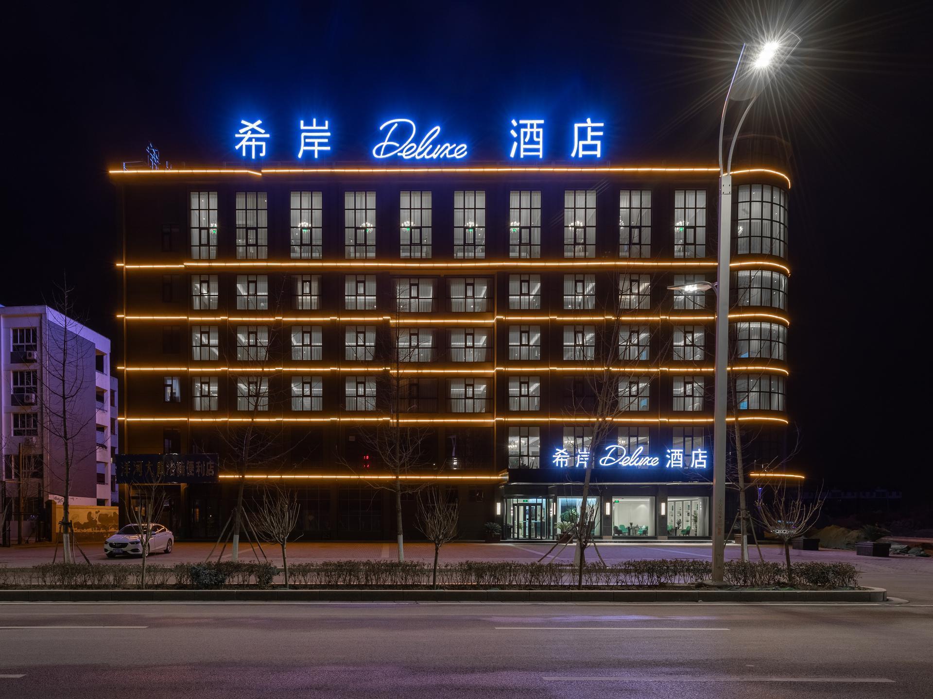 Xana Deluxe Shangqiu Ancient Town