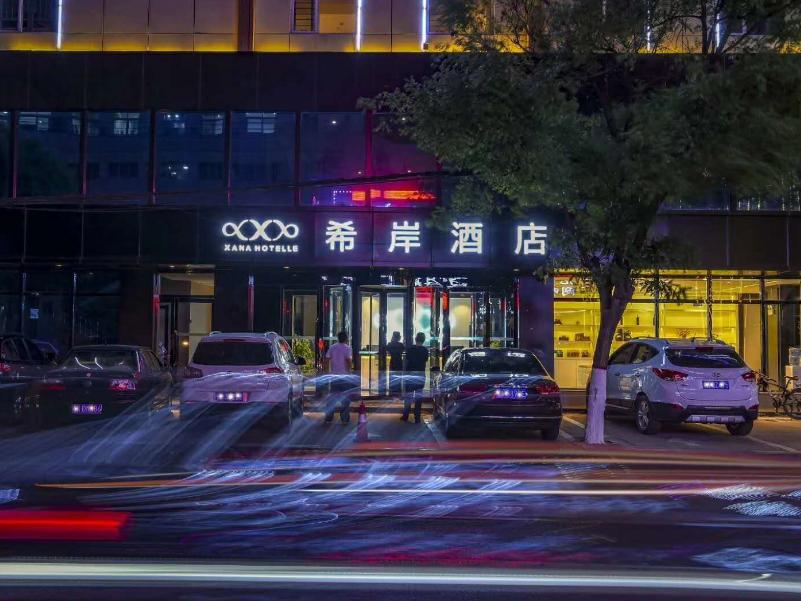 Xana Hotelle�Jinzhong Pingyao Ancient Town