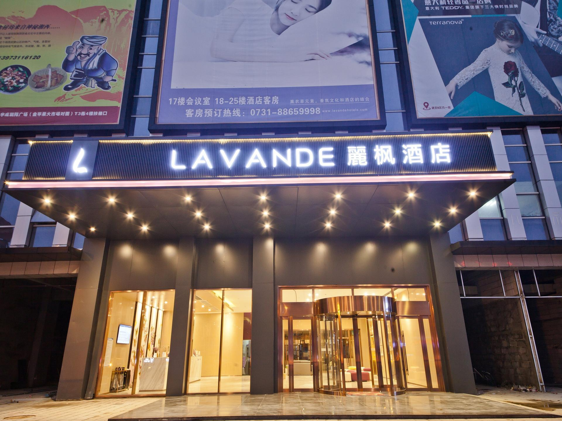 Lavande Hotel·Changsha Railway Station Chaoyang Metro Station