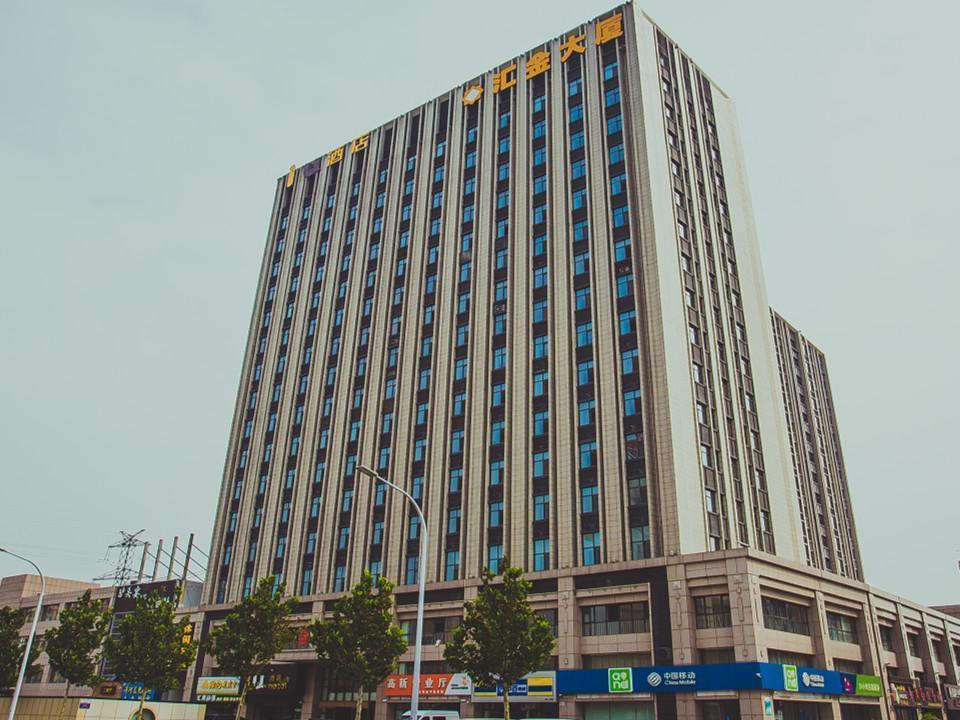 IU Hotel�Weifang High Tech Zone Huijin Tower