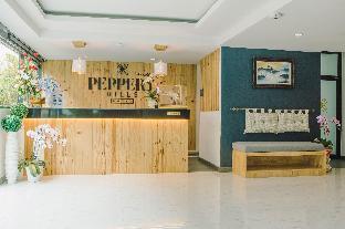 Peppery Hills Hotel เพพเพอรี ฮิลล์ โฮเต็ล