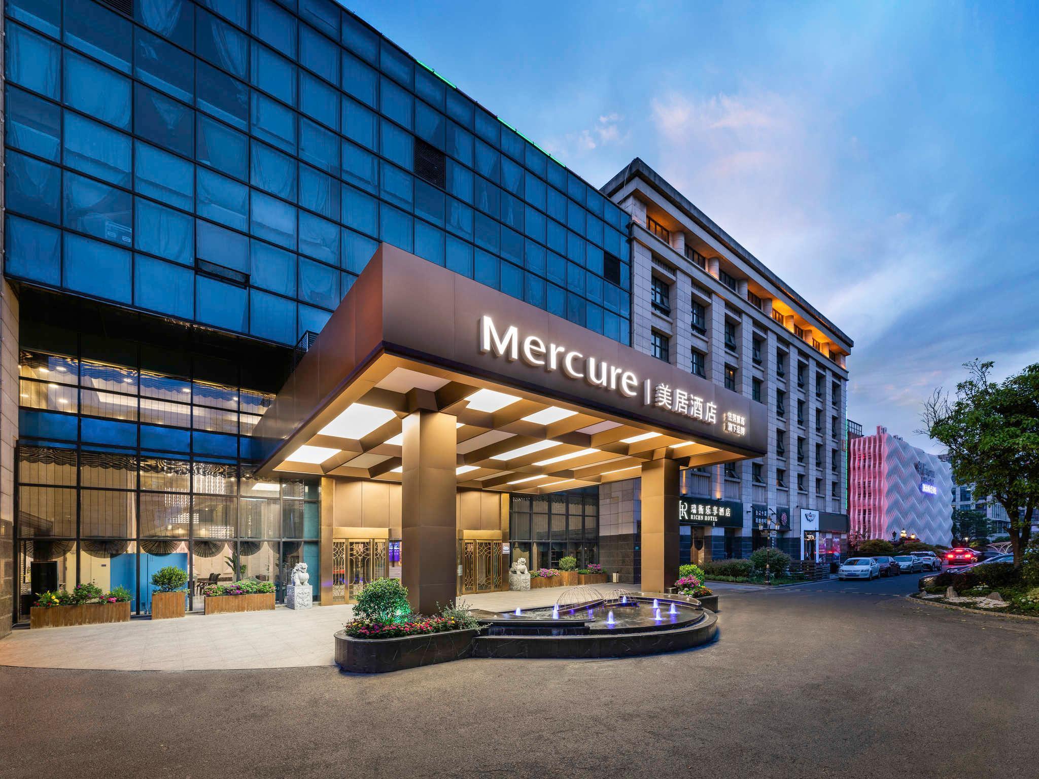 Mercure Shanghai Hongqiao Airport Qixin