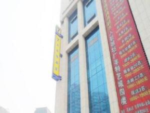 7 Days Inn Weifang Heping Road Guangfeng Teyi City