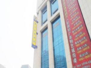 7 Days Inn Weifang Heping Road Guangfeng Teyi City