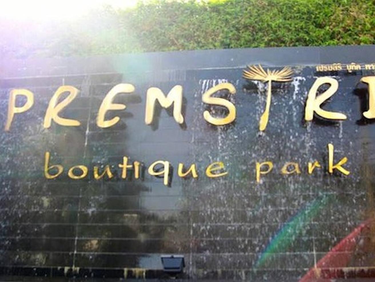 Premsiri Boutique Park