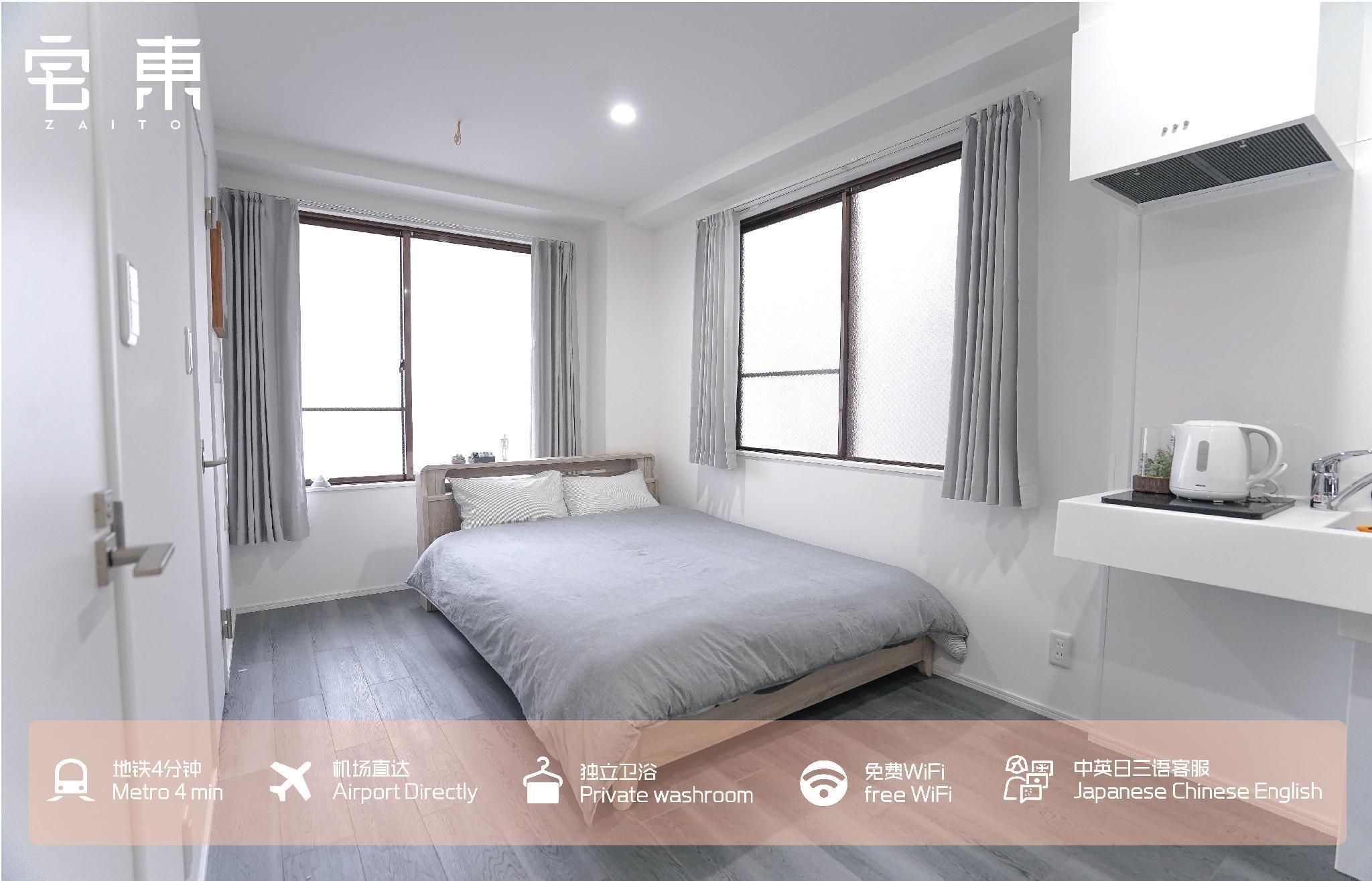 Zaito Double Room Near Skytree AirportDirect  203