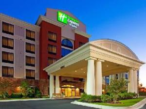 Holiday Inn Express Washington Hotel