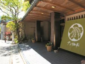 Sanyanagitei Ryokan
