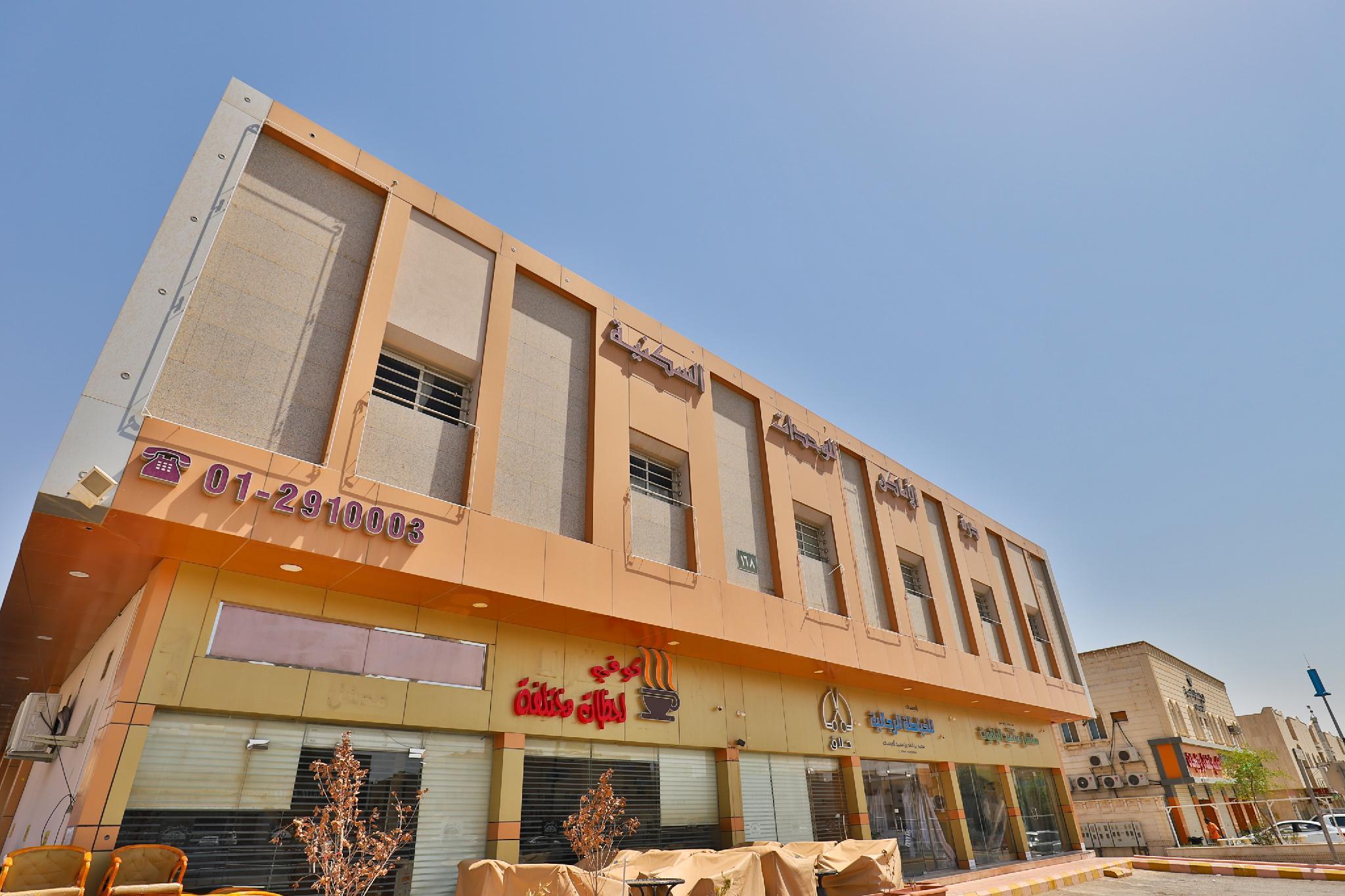 OYO 268 Durrat Alamaken Furnished Apartments