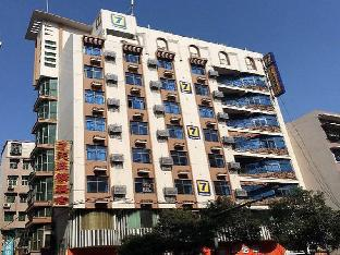 Фото отеля 7 Days Inn Chenzhou Renmin East Road Branch