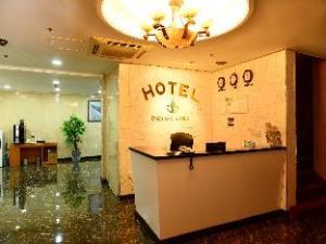 Daeyang Hotel