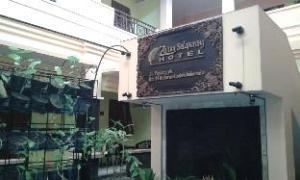 โรงแรมไซตุน เซลาปารัง (Hotel Zaitun Selaparang)