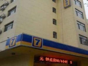 7 Days Inn Zibo Zhoucun Tao Yuan Yin Zuo Branch