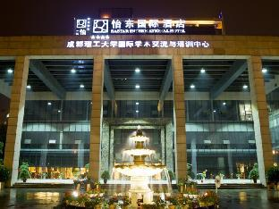 Chengdu Yidong International Hotel 3