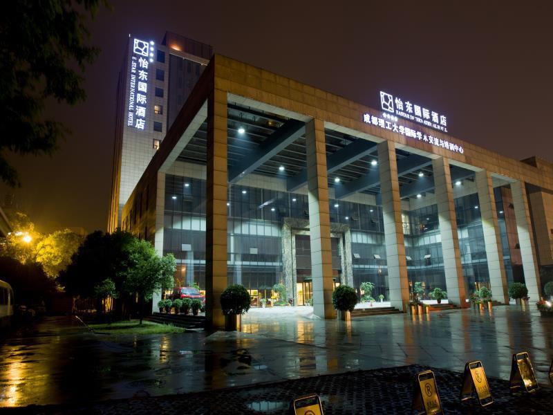 Chengdu Yidong International Hotel